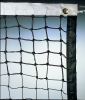 Tennis Net Polyethylene