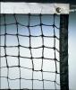 Tennisnetz Polyethylen