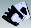 Training Gloves Leather/Textile