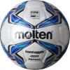 molten Futsal Ball F9V4800