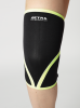 Knee Support GETRA Universal