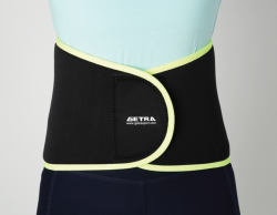 Back Support GETRA Universal